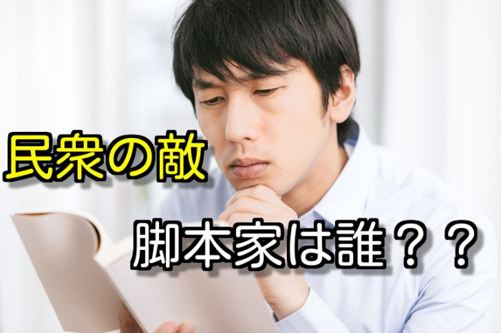 黒沢久子の画像 p1_21